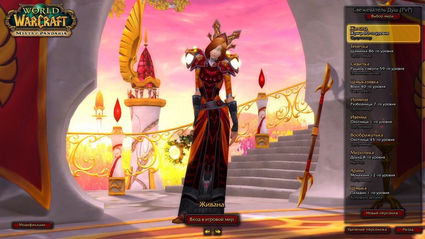 Warcraft orc herm erotica pics